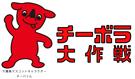 cv-logo-s